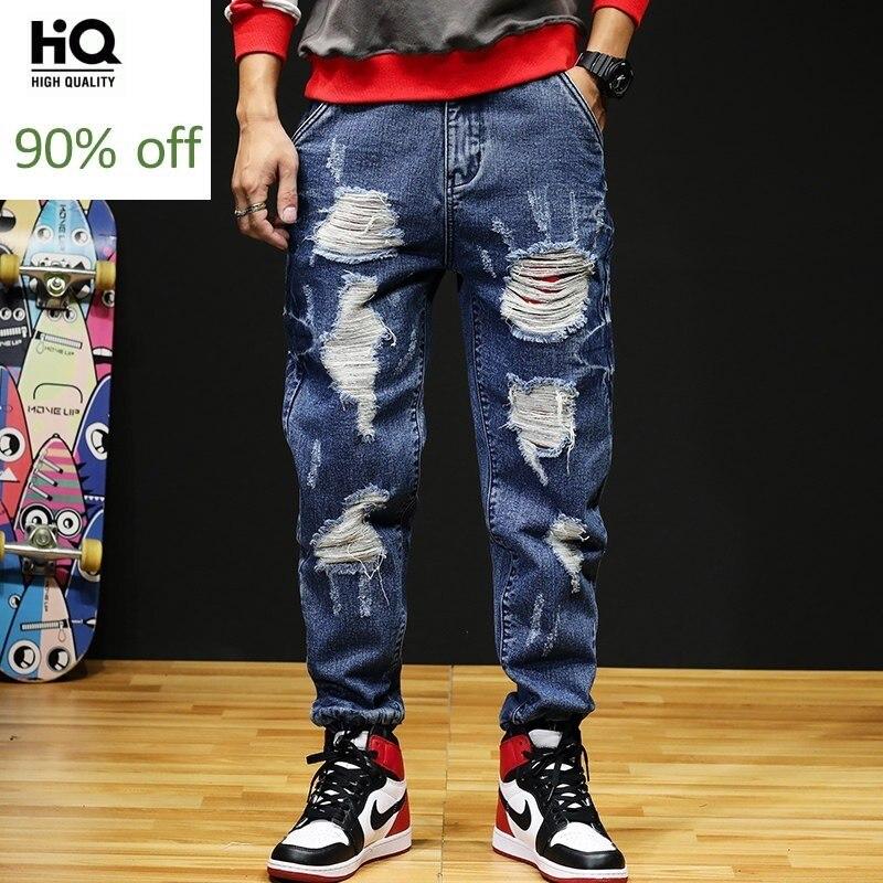 Summer Big Ripped Hole Vintage Jeans Men Fashion Loose Fit Cowboy Harem Pants Hip Hop Streetwear Jeans Hombre Plus Size 44 Blue