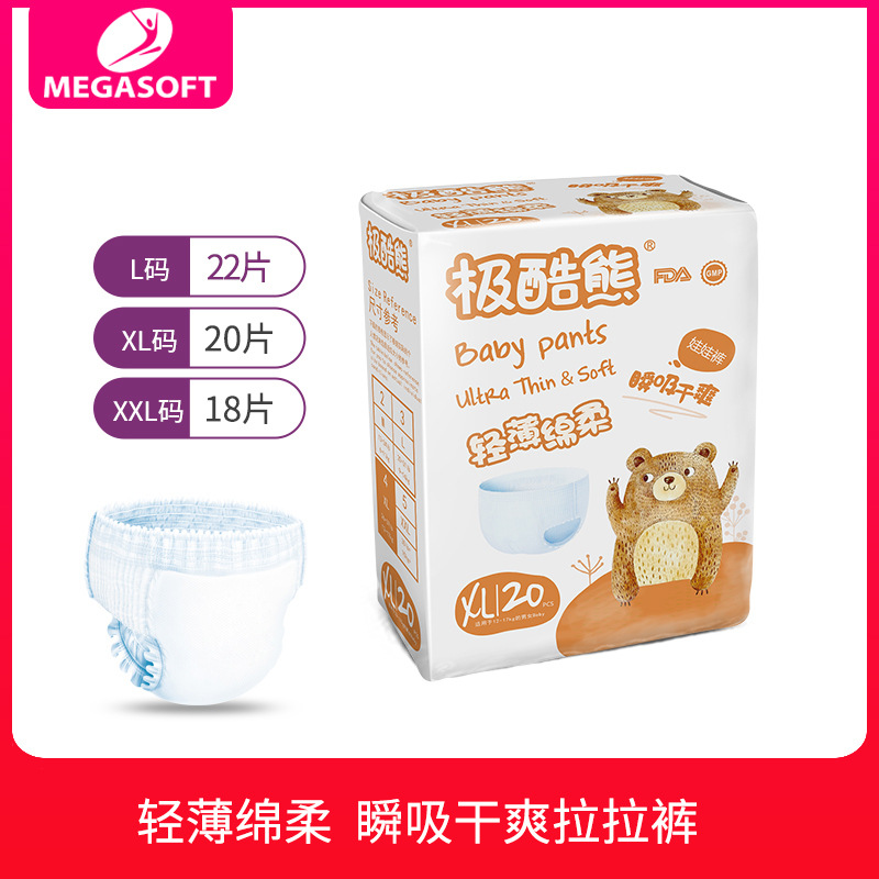 New Products Launched Baby PULL-UPS Ultrathin Breathable Baby Diapers Baby Grow Toddler Pants