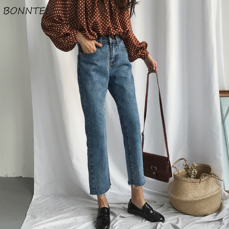 Jeans Women Trendy Elegant All-match High-quality Korean Style Leisure Daily Womens Female Lovely Simple 2020 New Girls Solid