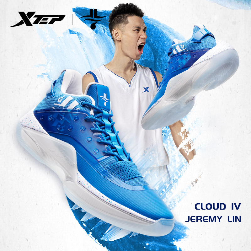 Xtep Jeremy Lin Men Basketball Playoff Color Men High Cut Sport Basketball Sneakers 980119121333