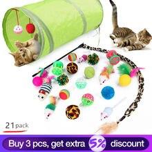 Набор игрушечных кошек 27 шт Забавный складной туннельный канал