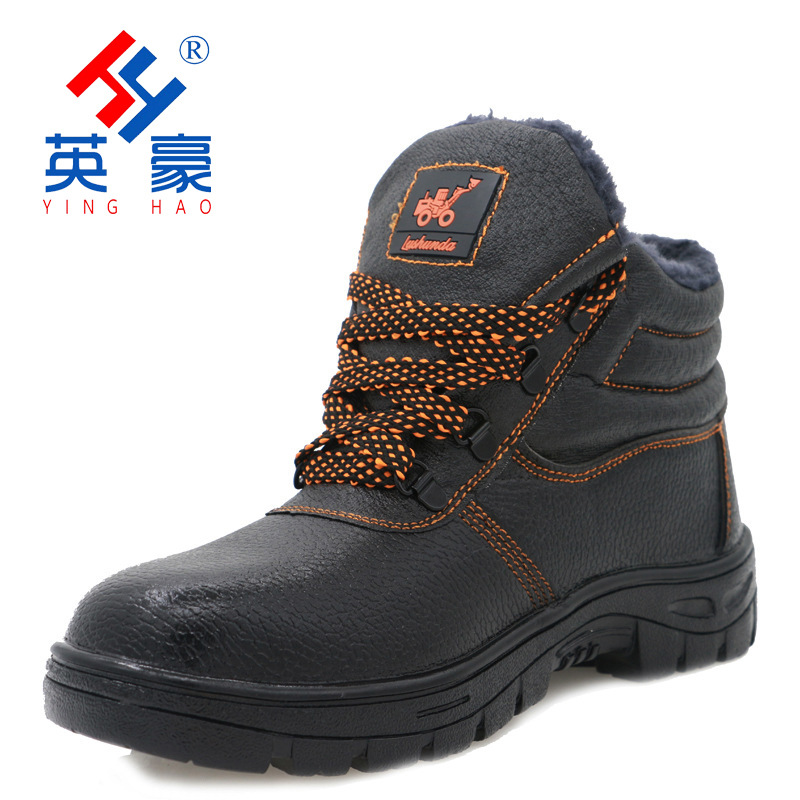Manufacturers Wholesale Winter Safety Shoes Warm Cotton-padded Shoes Smashing Stab Steel Head Oil-Resistant Acid And Alkali Resi
