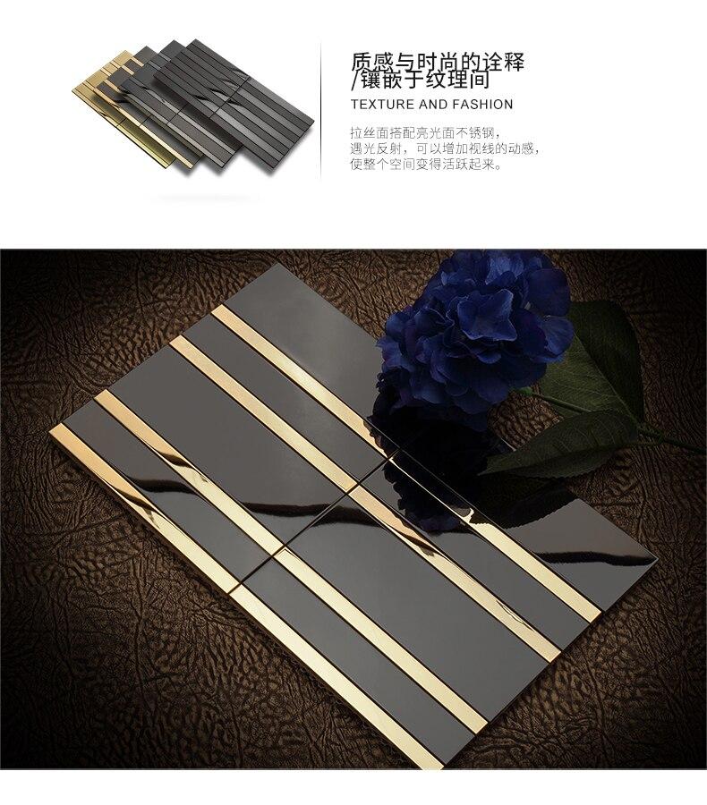 黑色金属不锈钢 中长条 (6)