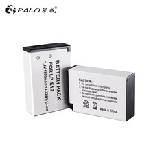 PALO LPE17 LP E17 LP-E17 Batterie für Canon EOS 200D M3 M6 750D 760D T6i T6s 800D 8000D Kuss X8i kameras