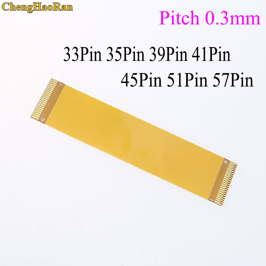 Connectors 51 Pin to 51 Pin 0.3mm Pitch Extension Connector Adapter with FFC FPC Flexible Flat Cable Length 60mm-250mm can Choose Cable Length: 250mm