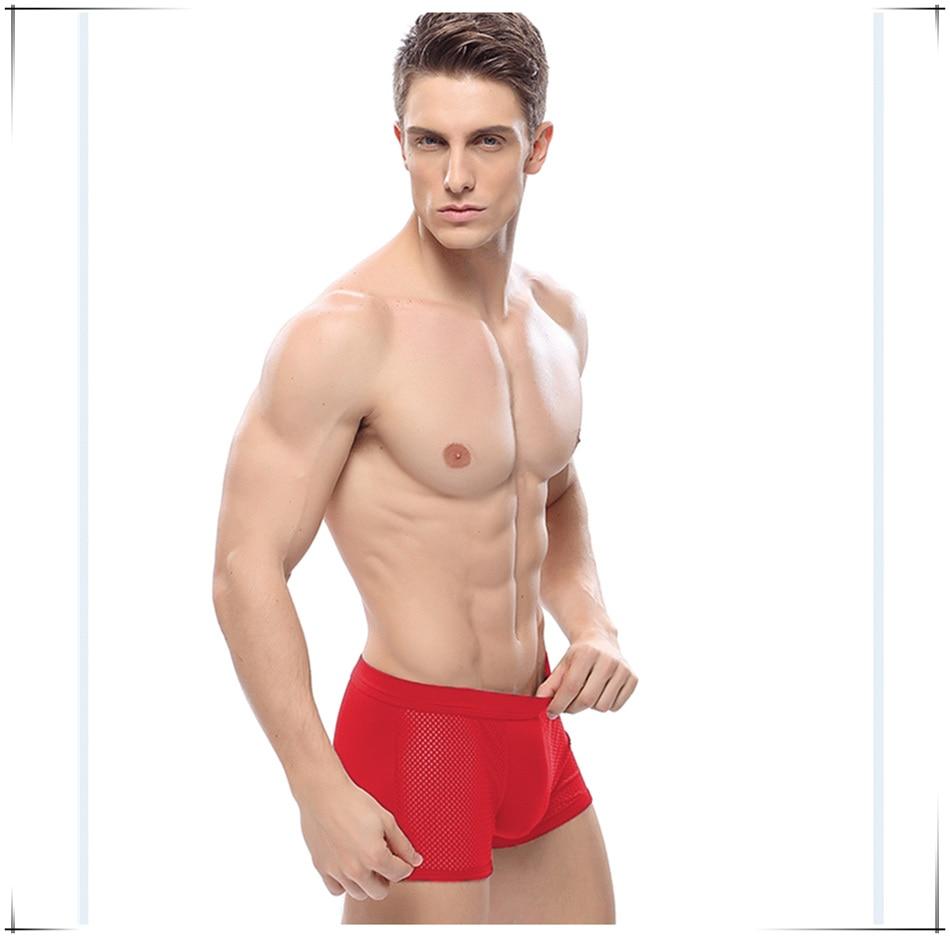 mesh underwear 2020详情页3