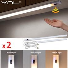 2 unids/lote USB LED de bajo las luces de la cocina 5V 3 colores mano barrido Sensor de la lámpara luz LED para armario de dormitorio iluminación