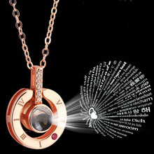 Rose Gold&Silver 100 Languages I Love You Projection Pendant Necklace Romantic Love Memory Wedding Necklace strollgirl new 100 5 sterling silver 100 language i love you projection rose gold color pendant necklace wedding fashion gift