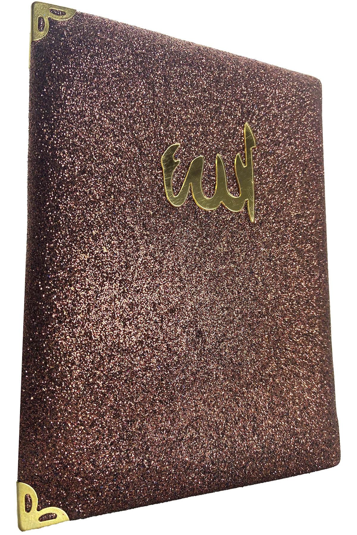 Sim Yasin Book Brown Book Islamic Gifts Cover Ameen Gifts Islamıc Wedding Gifts Hajj Gifts Muslim Gifts