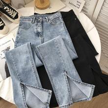Streetwear Korean Fashion All-match High Waist Trousers 2021 Women Slits Washed Stretch Denim Pants Female Micro flared Jeans