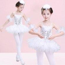 Professional White Swan Lake Ballet Tutu Costume Girls Children Ballerina Dress Kids Ballet Dress Dancewear Dance Dress For Girl