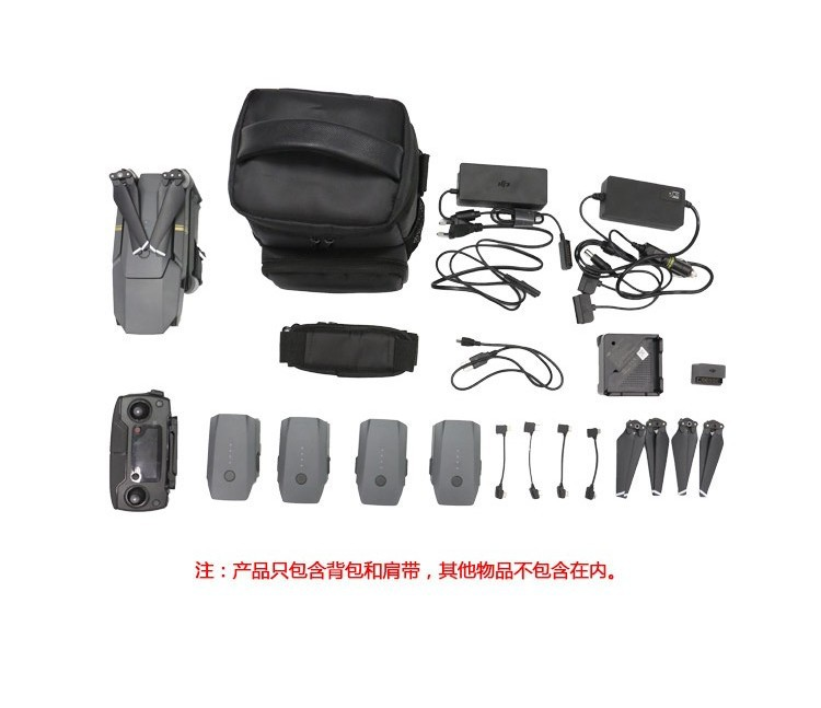 DJI Unmanned Aerial Vehicle YULAI Almighty Set Mavic 2pro Backpack Handbag Shoulder Bag Storage Box Accessories