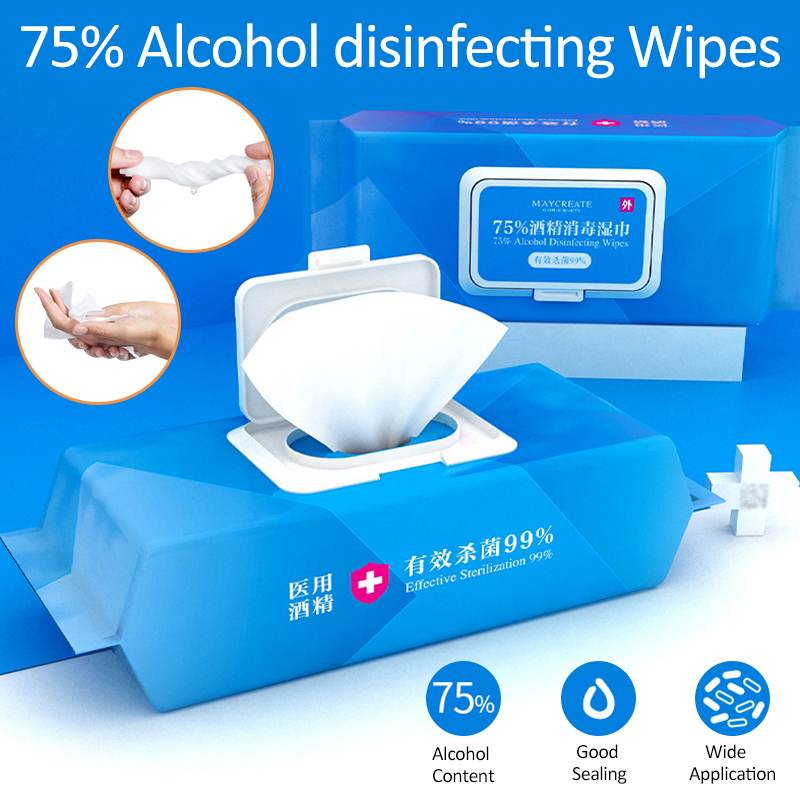 50pcs/box 75% Disinfecting Alcohol Wipes Hand Wipes Skin Toys Cleaning Bacteria Disinfection Wipes Alcohol Cotton Pieces