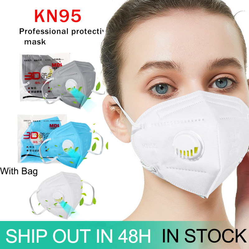 Fast Ship In 48hours Antivirus Flu Anti Infection Mask Particulate Respirator PM2.5 Protective Safety Same As N95 Mask KF94 FFP2