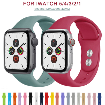 цена на Silicone strap For Apple Watch band 38mm 42mm iwatch 5 Band 44mm 40mm Sport bracelet Rubber watchband for  iwatch 4 3 2 1