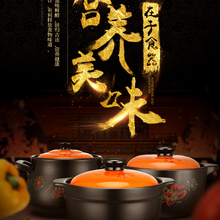 Pot Soup-Casserole Gas-Clay Ceramic Earthenware Cooking Open-Flame Household High-Temperature-Resistant