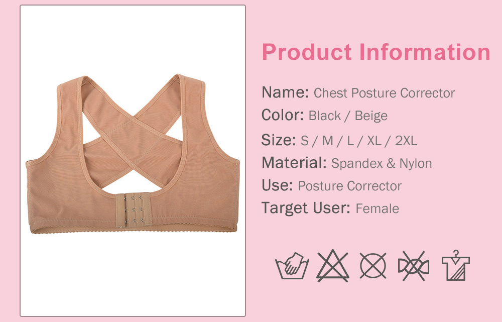 chest posture corrector (2)