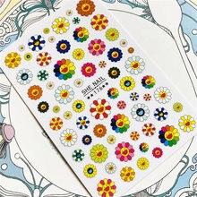 She 176 Солнечный цветок Маргаритка 3d задний клей для нейл