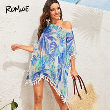 Romwe Sportief Jungle Leaf Print Badpak Cover Up Tassel Trim Zomer Strand Jurk Vrouwen Boho Badpak Cover Ups Bikini kimono(China)