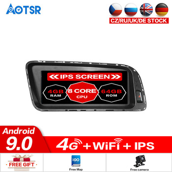 Android 9.0 DSP 4+64GB Car DVD player Multimedia Radio For Audi Q5 2008-2017 CIC For Audi A5/A4/S4/RS4(B8) Car GPS Navigation