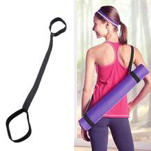 2/5PCS Adjustable Yoga Mat Strap Belt Sports Sling Carrier Shoulder Non-slip Fitness Exercise Stretch Fitness Elastic Yoga Belt(China)