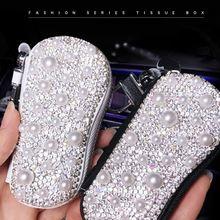 1 шт. жемчужный чехол Стразы для ключей креативный брелок для ключей модный брелок для женщин и девочек