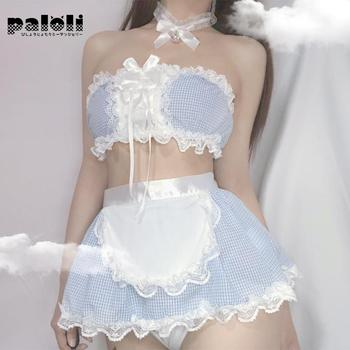Paloli Sexy Underwear Lovely Maid Skirt Blue Plaid Nightdress Girl Bra Top Vest Lace Kawaii Uniform Temptation Set - discount item  30% OFF Exotic Apparel