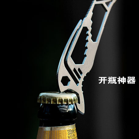 EDC Pocket Card Tool Multi-functional Combination Bottle Opener Wrench Screw Fast Knot String Clip Tool