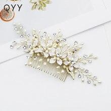 Жемчужный Цветок Свадебный гребень для волос аксессуары ювелирные