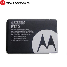 Motorola 2pcs NEW Original 1200mAh BT50 Battery FOR MOTOROLA V195 V235 V323 V325 V360 High Quality + Tracking Number