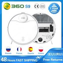 360 S9 (S6 Pro) СПД лидар лазерный навигационное оборудование для сухой и влажной уборки 5200 мА/ч, робот-пылесос 53dB низкая Шум приложение 2200Pa всасыв...