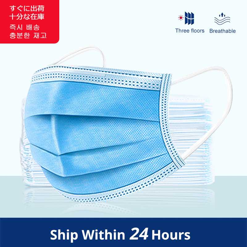 Disposable Protective Masks 3 Layers Dustproof Facial Protective Cover Masks Maldehyde Prevent Bacteria Anti-virus Masks