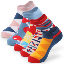 5Pairs/lot High Quality Men's Socks Cotton Breathable Sweat-Absorbent Fashion