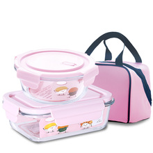 Устойчивая стеклянная коробка для хранения фруктов, портативная герметичная коробка для ланча, посуда для микроволновой печи, контейнер для хранения еды