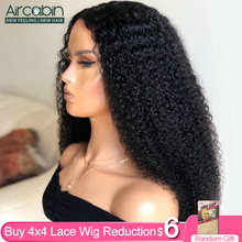"Aircabin 4x4 Lace Frontal Wig Brazilian Kinky Curly Human Hair Wigs 8""-26"" 150% Density For Black Women Swiss Lace Wigs Non-Remy"