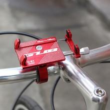 Bike Phone Holder Adjustable Universal Aluminium Alloy Anti-shake Mountain Road Electrocar