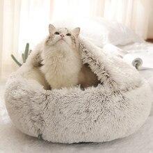 Longue peluche chien chat lit doux chat chaud lit rond en peluche maison lit pour petits chiens pour chats nid 2 en 1 chat lit