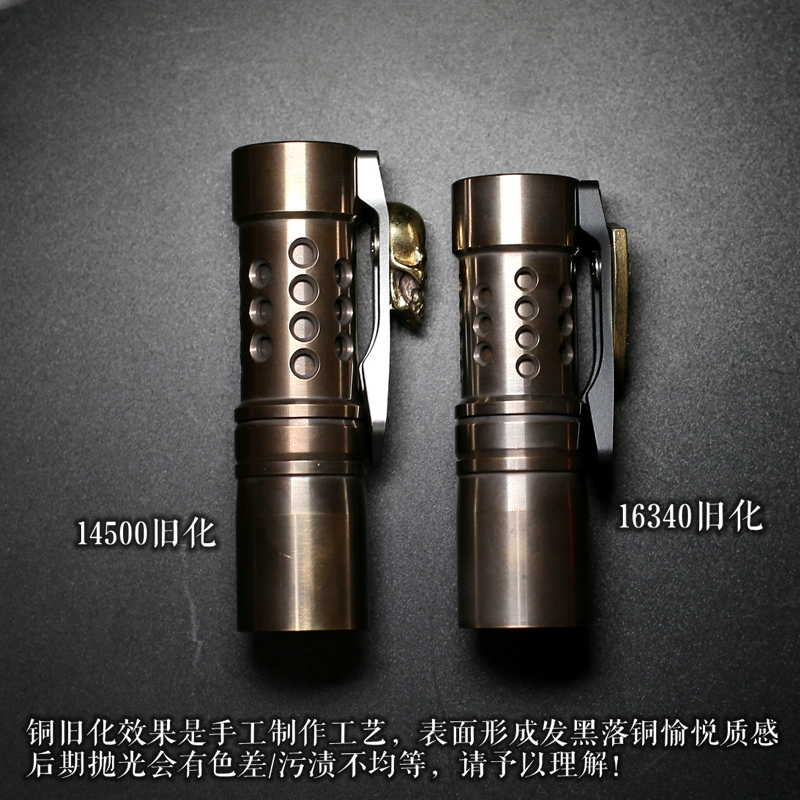 EDC Brass Torch LED Flashlight Torch Pocket Light 10 Switch Modes Outdoor Camping Light Use 14500 16340