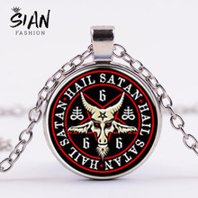 SIAN Fashion Retro Pentagram Goat Head Necklace Pan God Skull Satanism Occult Glass Cabochon Pendant Punk Gothic Jewelry for Man(China)