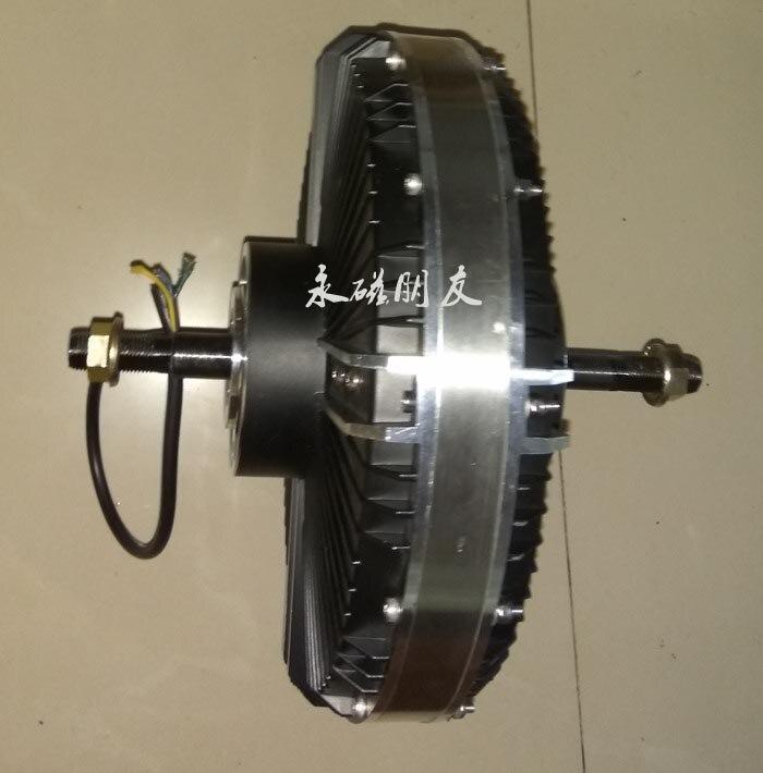 Générateur sans noyau rotor disque générateur à aimant permanent extérieur (boîtier rpm) générateur 12 V/24 V/36 V/48 V/60 v