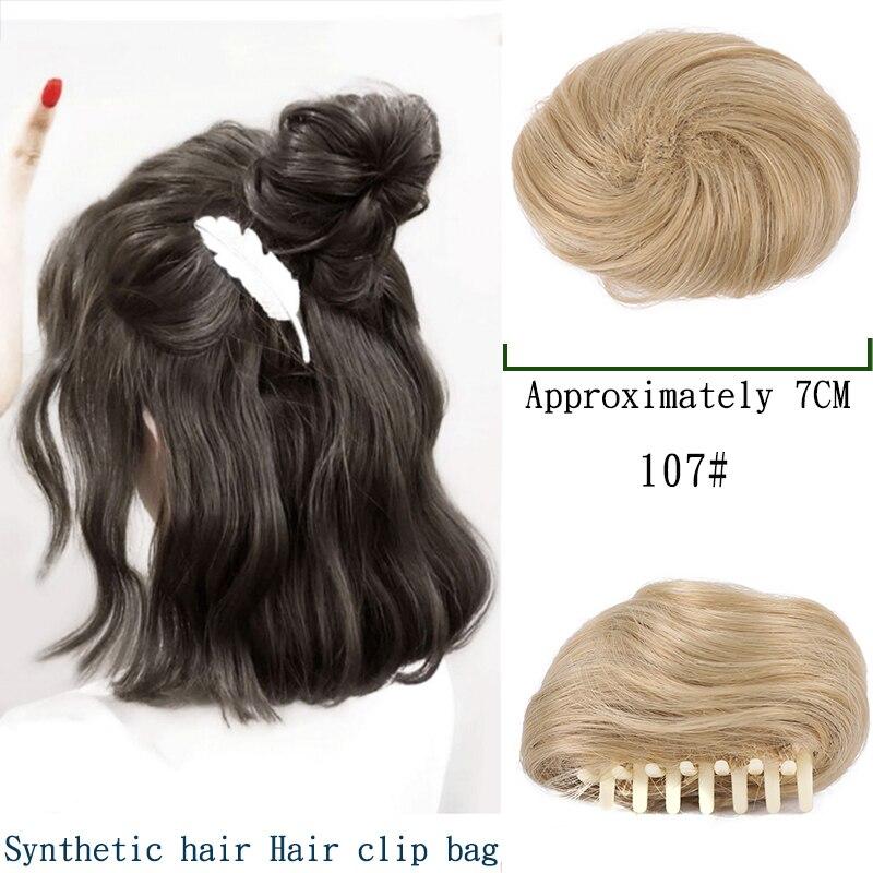 Бразильские волнистые шиньоны Bybrbana на заколках для наращивания, пучок волос для невест, 11 цветов, человеческие не реми волосы - Цвет: FB001-107