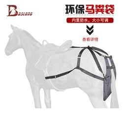 Водонепроницаемые моющиеся карманные мешки для лошадиного навоза