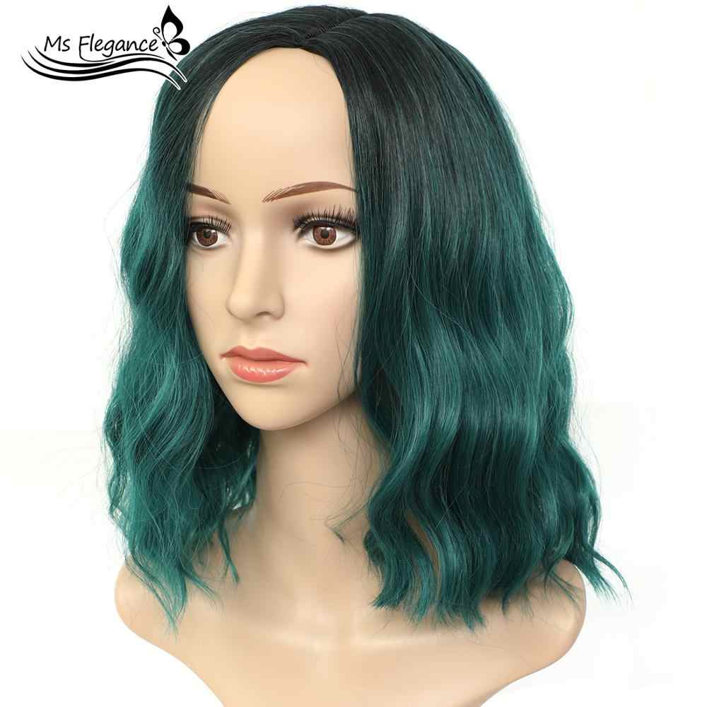 MS FLEGANCE женские фиолетовые парики короткие волнистые синтетические парики Лолита парик Косплей парики для женщин естественные Повседневные Вечерние накладные волосы