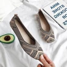 Comemore moda feminina confortável macio casual calçados femininos outono sapatos planos de malha estiramento deslizamento em senhoras loafers rasa