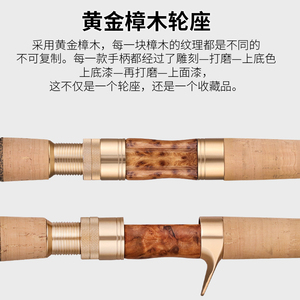 Image 3 - Free shipping!!MADMOUSE Full Fuji Parts Trout Rod 1.42m/1.68m Portable Rod Wood Handle Solid Carbon Spinning/Casting Fishing Rod