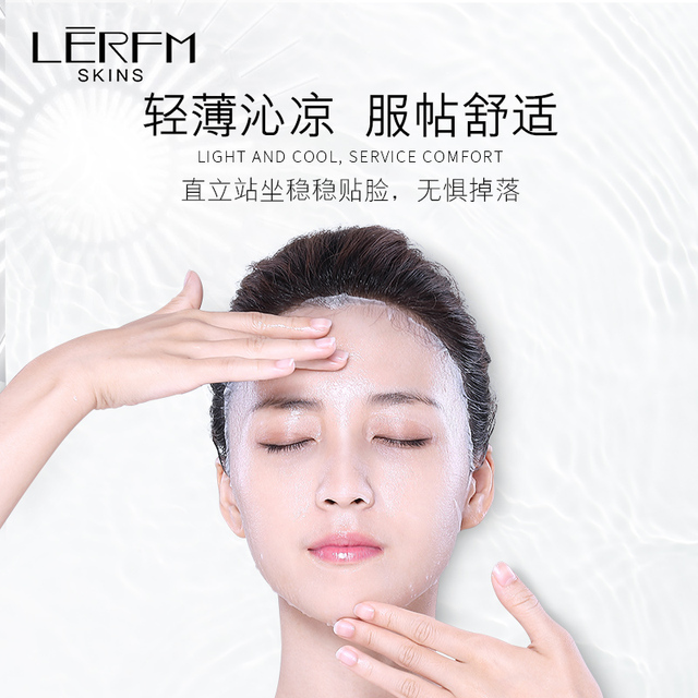 LEFRM deep sea jellyfish hyaluronic mask mask replenish water shrink pores compact moisturizing mask skin care products 3