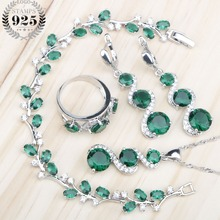 緑の石白ジルコン女性シルバー 925 ジュエリーセットイヤリング/ペンダント/ネックレス/リング/ブライダル用セット送料ボックス