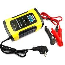 Cargador de batería automático para coche y motocicleta, 12V, 6A, carga rápida inteligente, batería de plomo y ácido, pantalla LCD Digital