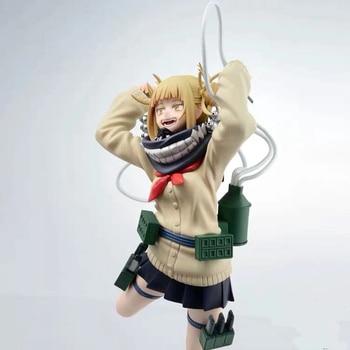 Figura de Himiko Toga (20cm) Boku no Hero Figuras