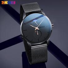 Часы наручные skmei Мужские кварцевые японские Простые повседневные